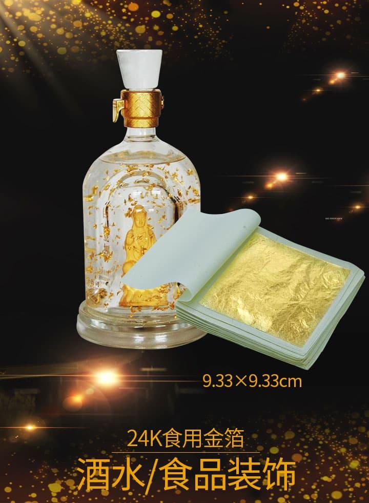 24k Edible gold foil