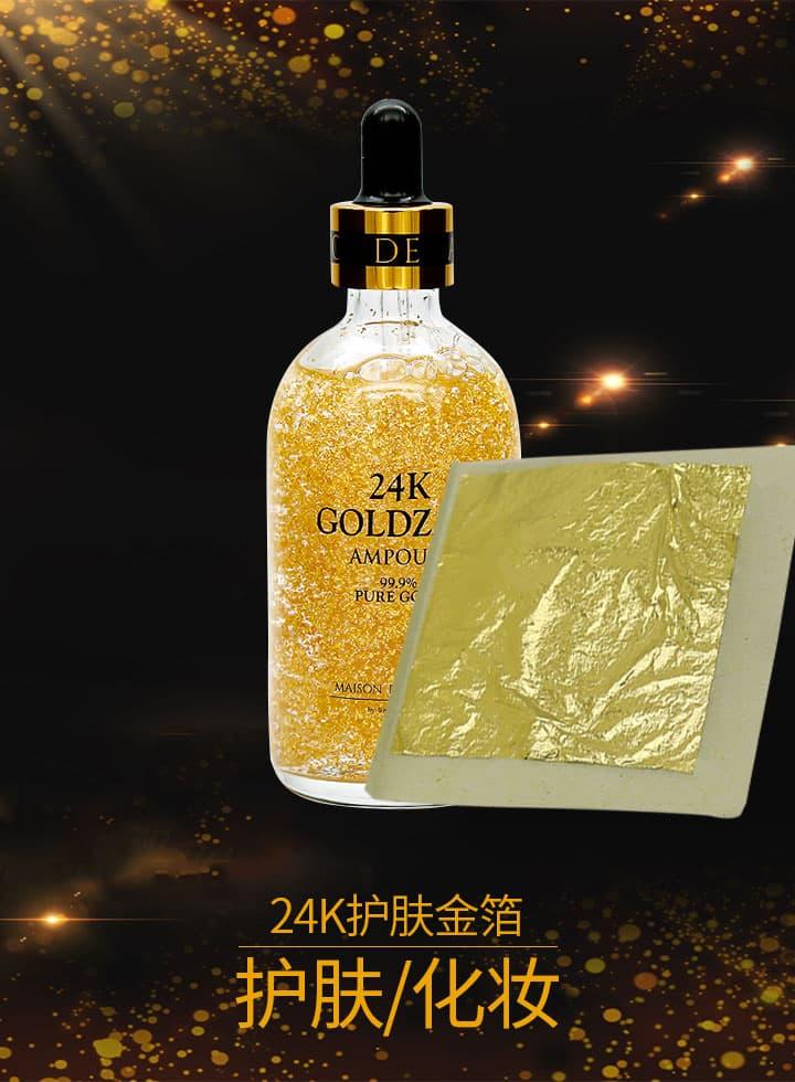 24k Beauty gold foil