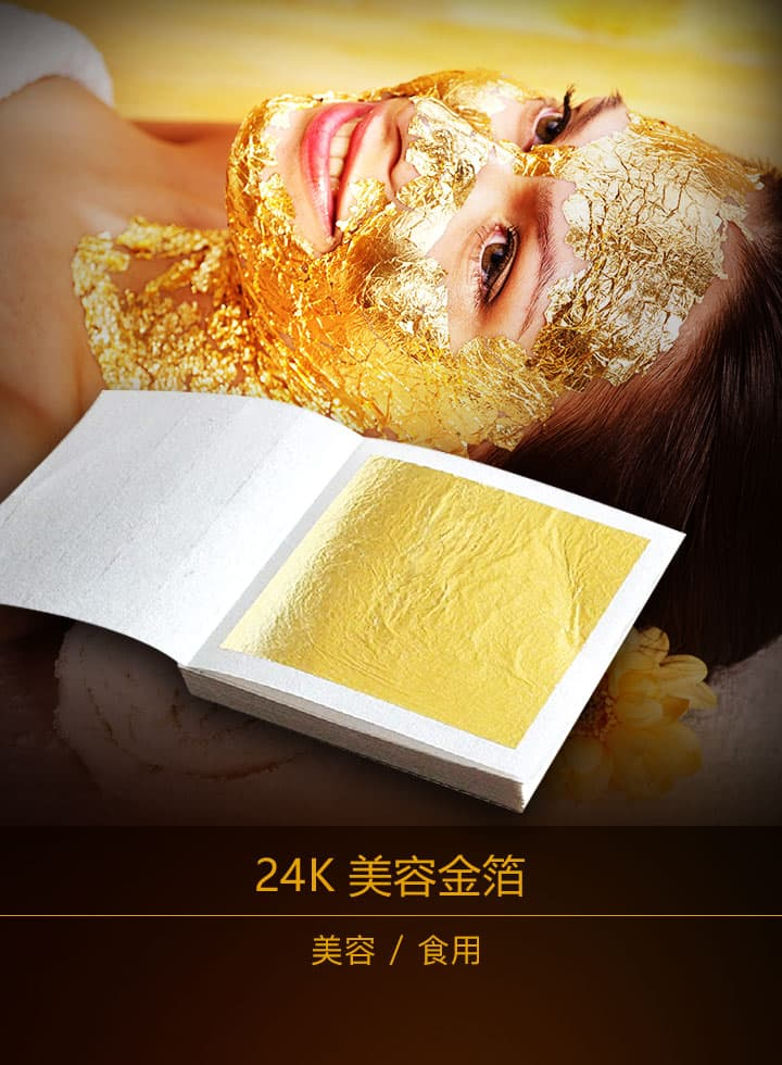 24k beauty gold leaf
