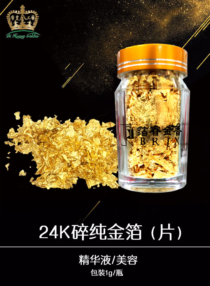 24k pure gold flakes